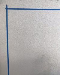#wallpaint #murs #inspirationdeco #step1