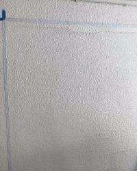 #wallpaint #murs #inspirationdeco #step2