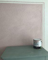 #wallpaint #murs #inspirationdeco #antoinette #duckeggblue